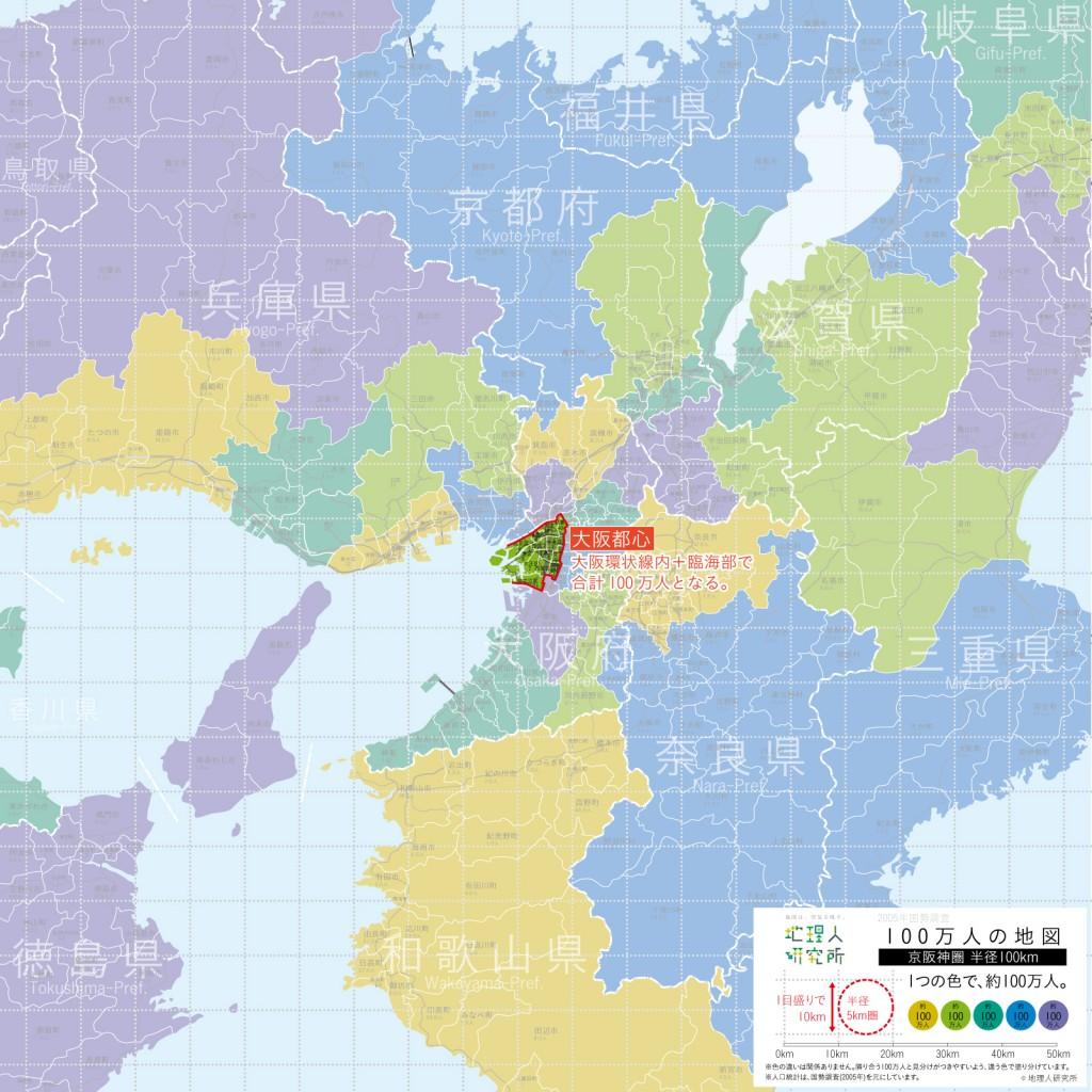 100万人の地図-京阪神-大阪都心