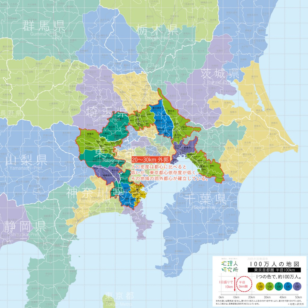 100万人の地図-東京首都圏-20〜30km外郭