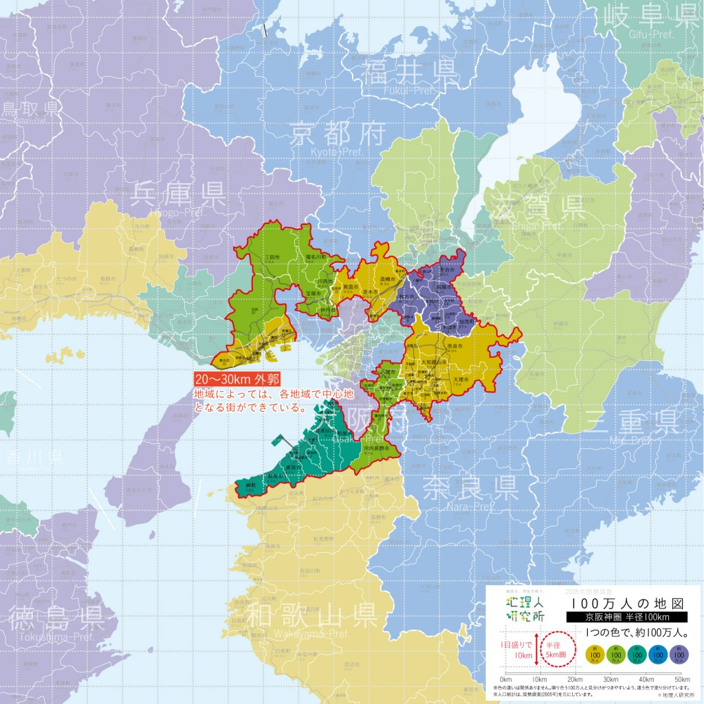 100万人の地図-京阪神-20〜30km外郭