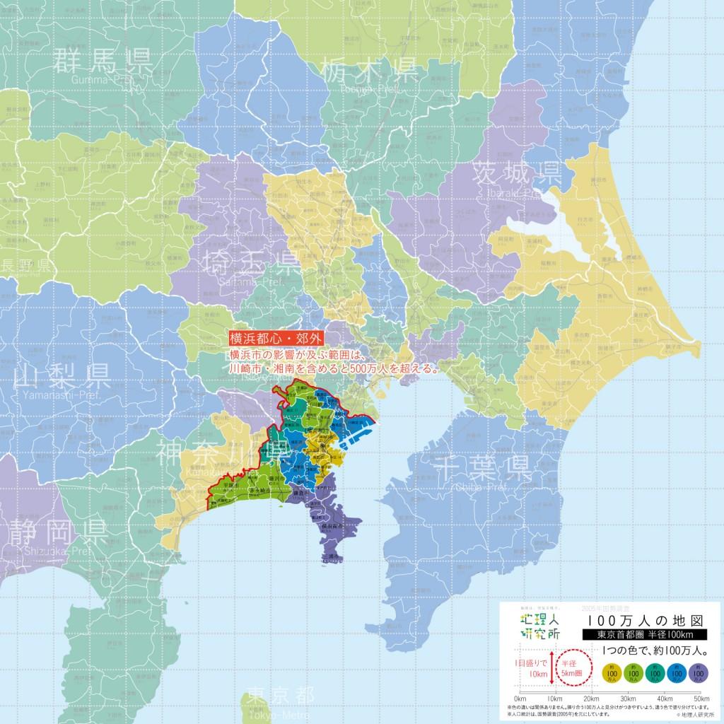 100万人の地図-東京首都圏-横浜中心
