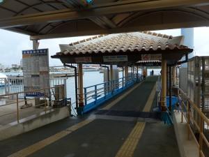 離島ターミナル3、4番乗り場