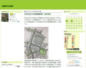 nakata_blog