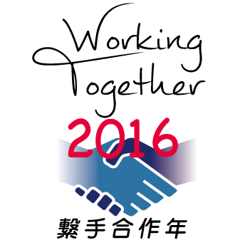 workingtogether2016