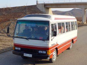P1540085A
